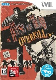 The House of the Dead: Overkill - Box - Front