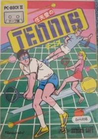 Nintendo no Tennis