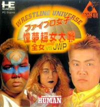 Wrestling Universe: Fire Pro Women: Dome Super Female Big Battle: All Japan Women VS J.W.P.