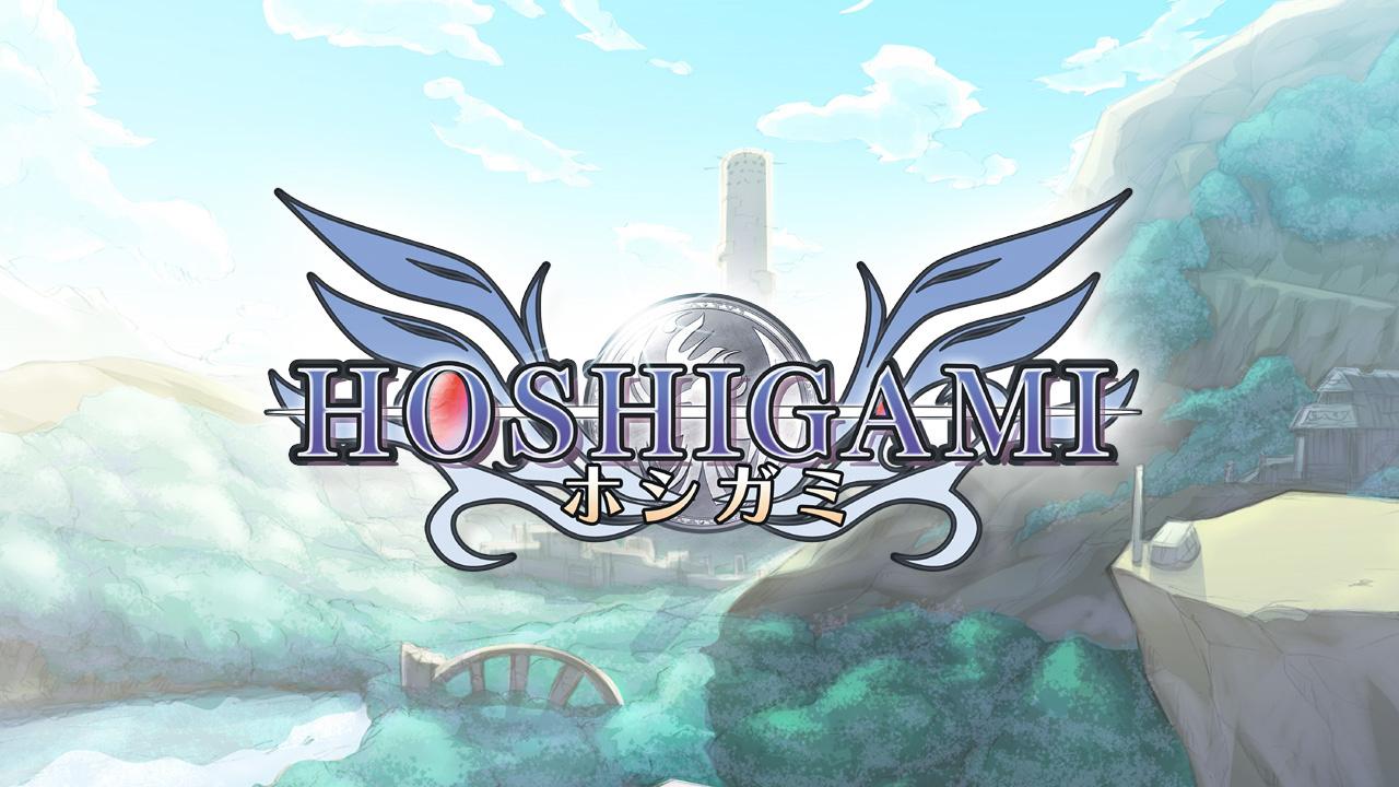 hoshigami ruining blue earth remix
