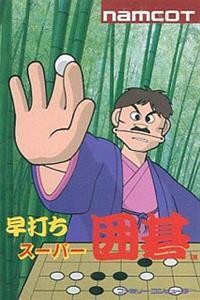 Hayauchi Super Igo
