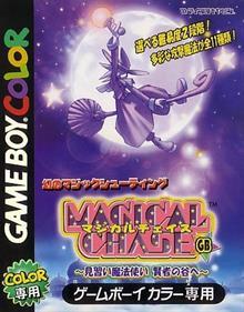 Magical Chase GB: Minarai Mahoutsukai Kenja no Tani e