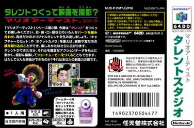 Mario Artist: Talent Studio - Box - Back