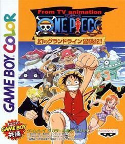 From TV Animation One Piece: Maboroshi no Grand Line Boukenki!