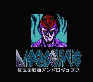Andorogynus - Screenshot - Game Title