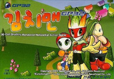 Kimchi-man GP32
