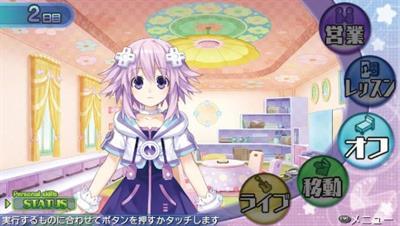 Hyperdimension Neptunia: Producing Perfection - Screenshot - Gameplay