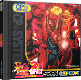 Street Fighter III 2nd Impact: Giant Attack - Box - 3D