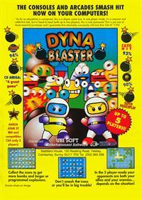 Dyna Blaster - Advertisement Flyer - Front