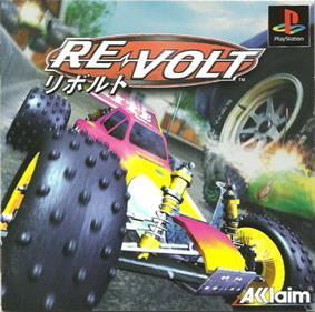 Re-Volt - Box - Front