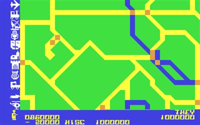 SOS Terrorists II - Screenshot - Gameplay