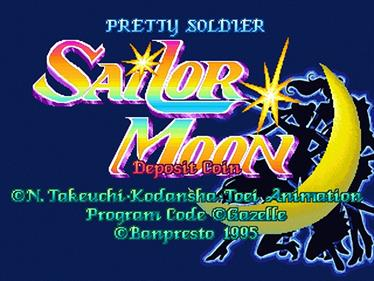 Pretty Soldier Sailor Moon - Screenshot - Game Title