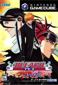 Bleach GC: Tasogare Ni Mamieru Shinigami