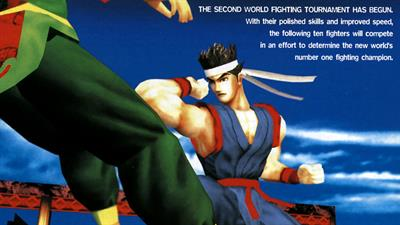 Virtua Fighter 2 - Fanart - Background