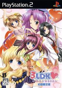 3LDK: Shiawase Ni Narouyo