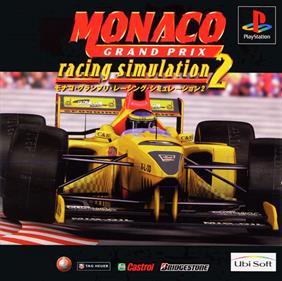 Monaco Grand Prix - Box - Front