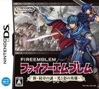 Fire Emblem: Shin Monshou no Nazo, Hikari to Kage no Eiyuu