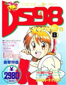 Disc Station 98 #08