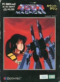 Choujikuu Yousai Macross: Countdown
