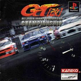 GT All Japan Touring Car Championship
