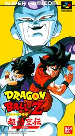 Dragon Ball Z: Super Goku Den: Kakusei-Hen