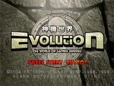 Evolution: The World of Sacred Device - Screenshot - Game Title