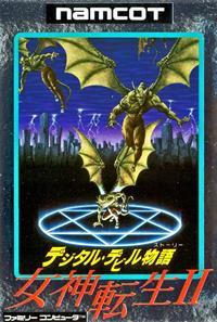 Digital Devil Story: Megami Tensei II