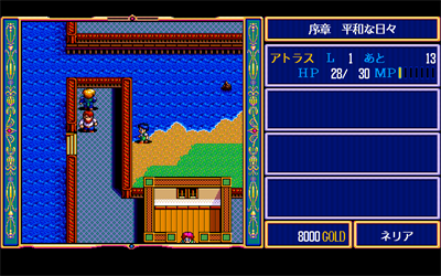 Dragon Slayer: The Legend of Heroes II - Screenshot - Gameplay