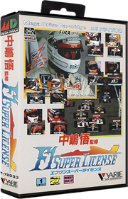 Nakajima Satoru Kanshuu: F1 Super License - Box - 3D