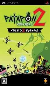 Patapon 2 - Box - Front