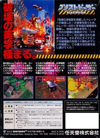 Blast Corps - Box - Back