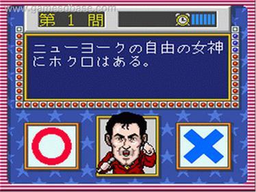 America Oudan Ultra Quiz - Screenshot - Gameplay