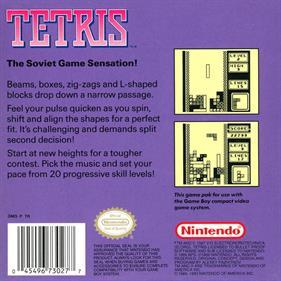 Tetris - Box - Back