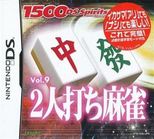 1500 DS Spirits Vol. 9: 2-nin Uchi Mahjong