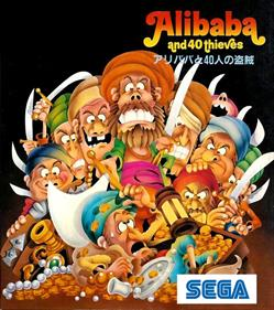 Ali Baba and 40 Thieves - Fanart - Box - Front