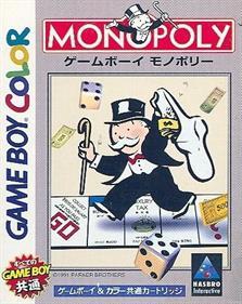 Monopoly - Box - Front