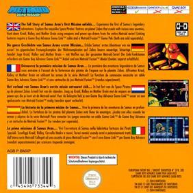 Metroid: Zero Mission - Box - Back