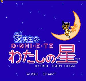 Ai Sensei No Oshiete: Watashi No Hoshi - Screenshot - Game Title