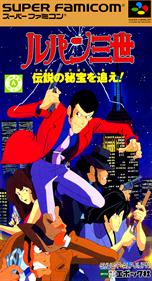 Lupin Sansei: Densetsu No Hihou O Oe!