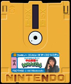 Idol Hotline: Nakayama Miho no Tokimeki High School - Fanart - Cart - Front