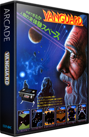 Vanguard - Box - 3D