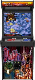 Dimahoo - Arcade - Cabinet