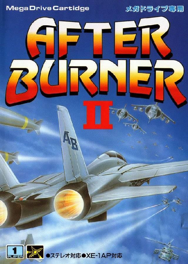 After Burner Ii Details Launchbox Games Database