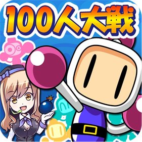 100 Man Battle Bomberman