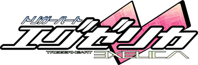 Trigger Heart Exelica - Clear Logo
