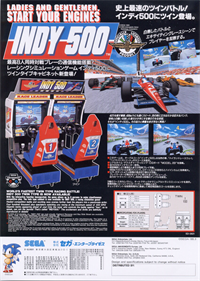 Indy 500 - Advertisement Flyer - Front