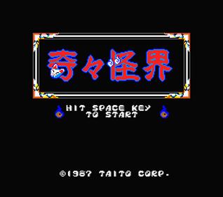 KiKi KaiKai - Screenshot - Game Title