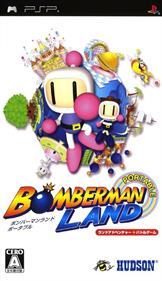 Bomberman Land - Box - Front
