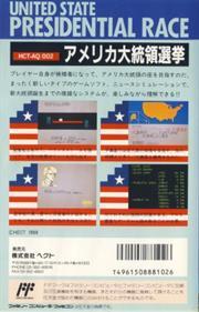 America Daitouryou Senkyo - Box - Back