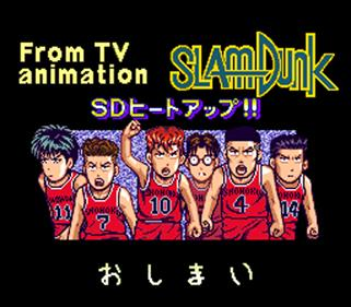 From TV Animation Slam Dunk: SD Heat Up! - Screenshot - Game Title